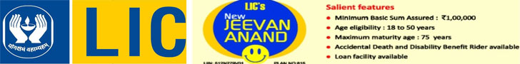 jeevan anand plan
